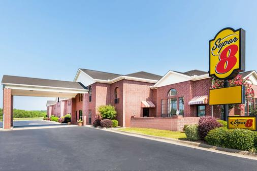 Super 8 by Wyndham Searcy AR - Searcy - Building