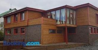 Holiday Guesthouse - Stykkisholmur - Edificio