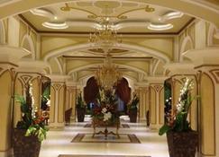 Atlantic Palace Hotel - Pointe Noire - Lobby