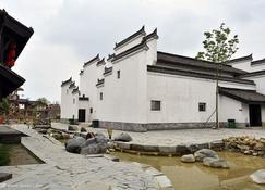Huangshan Castle In The Sky Hotel - Tangkou - Building