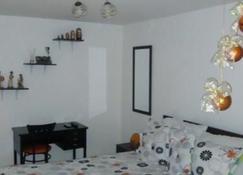 波哥大普拉納之家飯店 - 波哥大 - 臥室