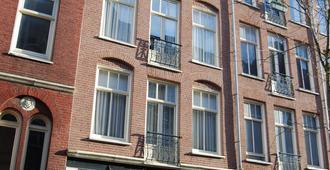 Adriaen van Ostade B&B - Amsterdam - Building