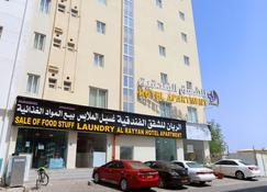 Alrayyan Hotel Apartments - Seeb - Building