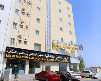 Alrayyan Hotel Apartments - Seeb - Building
