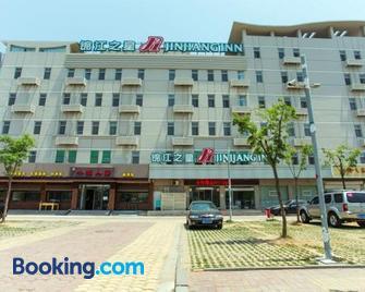 Jinjiang Inn Chao Yangshan Road Branch - Huangdao - Building