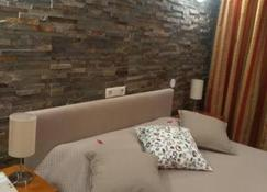 Hotel Santa Apolonia - Bragança - Bedroom