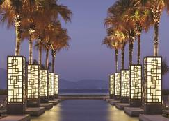 Hyatt Regency Danang Resort and Spa - Da Nang - Piscina