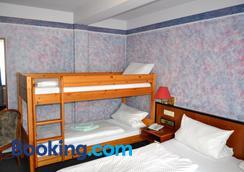 茲姆阿爾拉特豪斯酒店 - 魯斯特 - 拉斯特 - 臥室