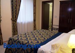 Hotel e Trattoria San Giorgio - Piossasco - Bedroom