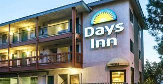 Days Inn by Wyndham Anaheim West - Άναχαϊμ - Κτίριο