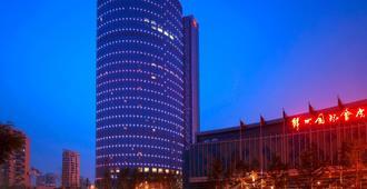 Sheraton Jinzhou Hotel - Jinzhou