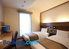Apa Hotel Tkp Sapporo Ekikita Excellent - Sapporo - Bedroom