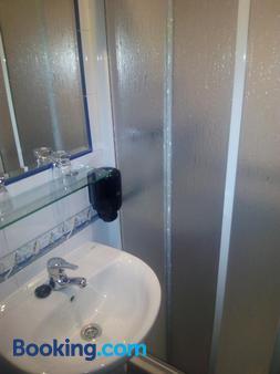 Hotel Nautico - Thị trấn Vigo - Phòng tắm