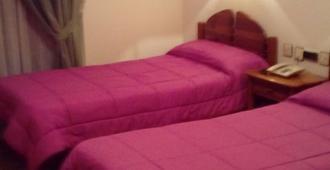 Hotel Elena Maria - גרנדה - חדר שינה
