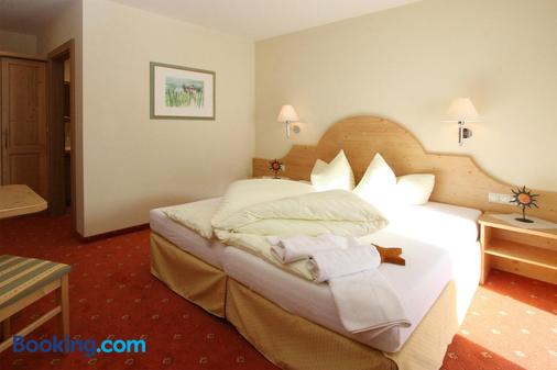 Hotel Appart Peter - Sölden - Bedroom