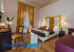 Dve Suite Rome - Rome - Bedroom