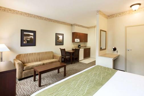 Hawthorn Suites by Wyndham Rancho Cordova/Folsom - Rancho Cordova - Bedroom