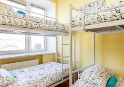 Redflag Hostel - Moscow (Matxcơva) - Phòng ngủ