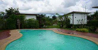 Baan Suan Siriphon Resort Khon Kaen - Khon Kaen - Pool