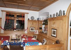 Gasthaus am Zierwald - Grainau - Restaurante