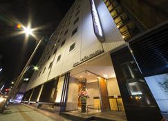 Hotel Resol Trinity Kanazawa - Kanazawa - Edificio