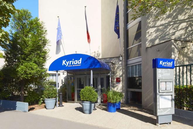 Kyriad Paris Nord Porte de Saint-Ouen - Saint-Ouen - Building