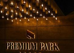 Premium Park Hotel - Prizren
