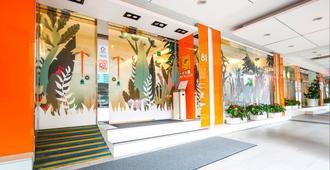 CityInn Hotel Taipei Station Branch II - Taipé - Exterior