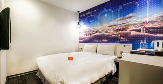 CityInn Hotel Taipei Station Branch II - טאיפיי - חדר שינה