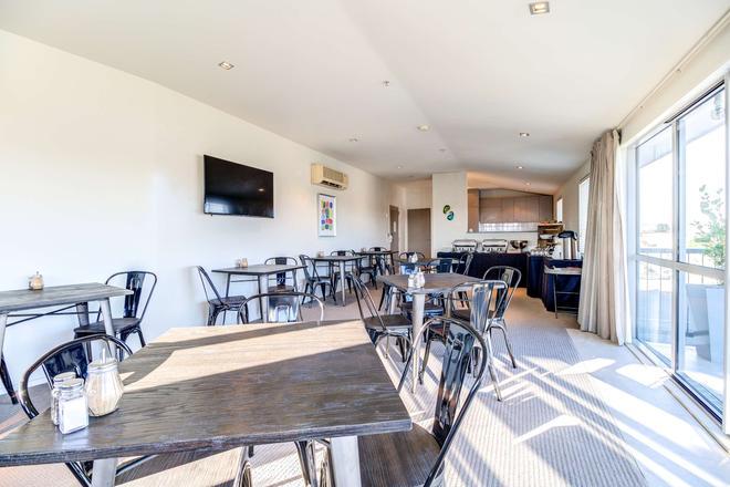 Parkview On Hagley - Christchurch - Nhà hàng