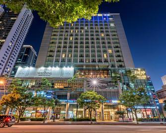 Haeundae Centum Hotel - Busan - Building