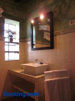 Casa Rural Las Albertas - Arbancón - Bathroom