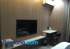 Yuan Chyau Motel - Taichung - Room amenity
