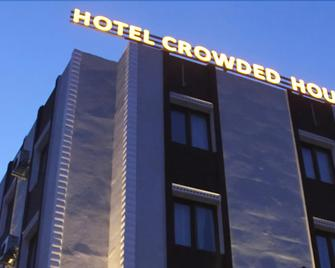 Crowded House - Eceabat - Building