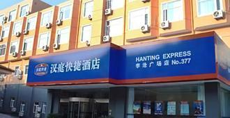 Hanting Express Licang Square - Qingdao - צ'ינגדאו - בניין