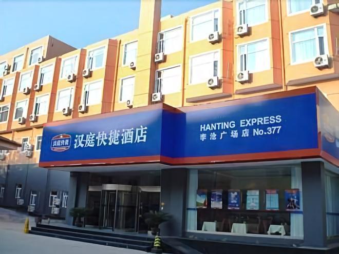 Hanting Express Licang Square - Qingdao - Qingdao - Rakennus