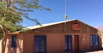 波薩達阿塔卡梅納青年旅舍 - 聖佩德羅·德·阿塔卡馬 - 建築