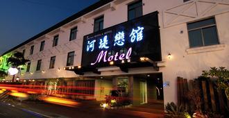 The Riverside Hotel & Motel - קאושיונג - בניין