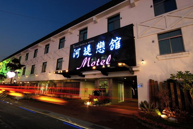 The Riverside Hotel & Motel - Kaohsiung - Building