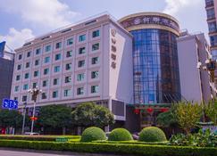Guilin Tailian Hotel - Guilin - Κτίριο