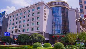 Guilin Tailian Hotel - Guilin - Bygning