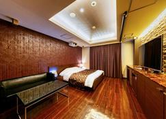 Hotel Lotus Toyonaka - Adults Only - Toyonaka - Yatak Odası