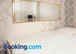 Hotel Sleepinn Volkspark - Adult Only - Hamburg - Bedroom