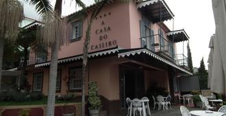 A Casa do Caseiro - Funchal