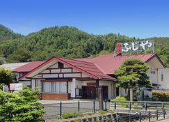 Annex Fujiya Ryokan - Kaminoyama - Building