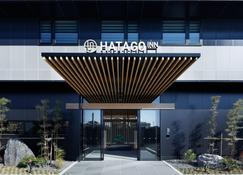 Hatago Inn Kansai Airport - Izumisano - Rakennus
