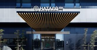 Hatago Inn Kansai Airport - Изумисано