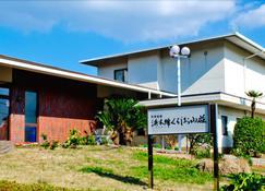 Hamayu Kuroshio Sanso - Shirahama - Bina