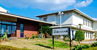 Hamayu Kuroshio Sanso - Shirahama