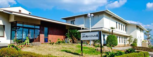 Hamayu Kuroshio Sanso - Shirahama - Gebäude